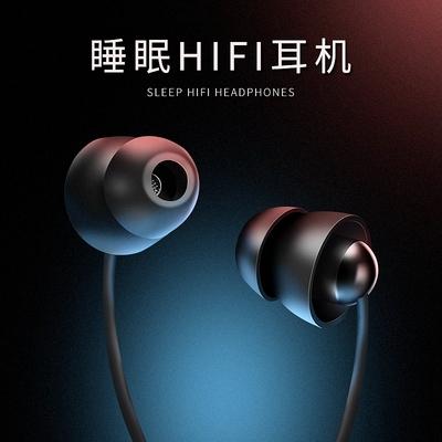 睡眠专用耳机入耳式隔音降噪防噪音Type-c睡觉用asmr小米6/8耳塞9