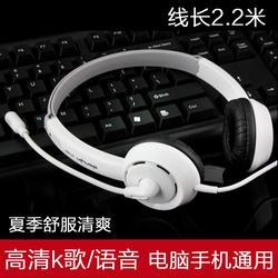 台式电脑用耳机手机笔记本单孔耳麦二合一麦克风2合1头戴式带话筒