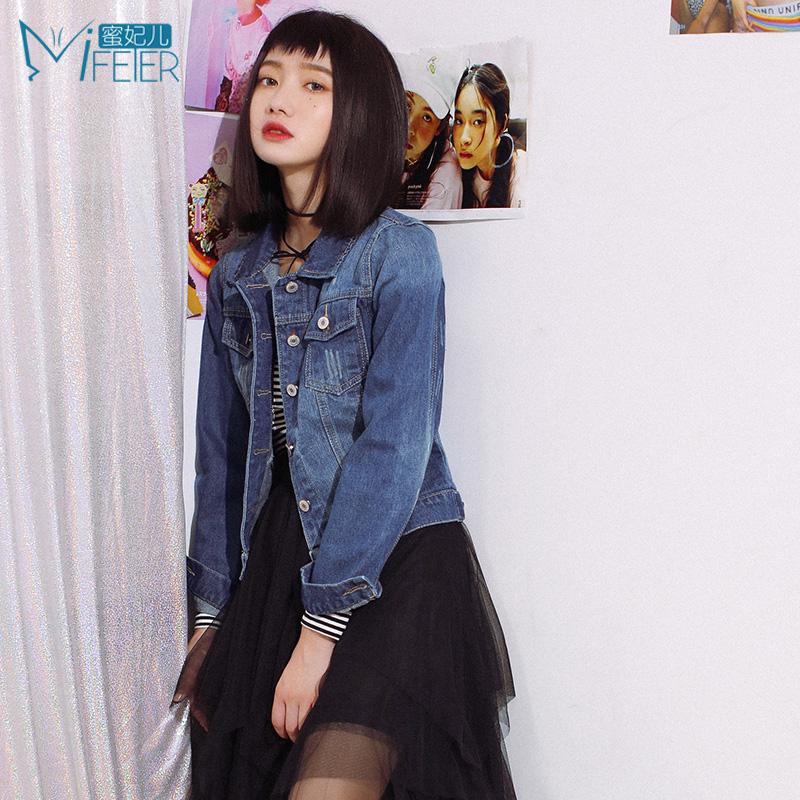 【底价清仓】新款女装韩版长袖修身牛仔外套女短款学生夹克上衣