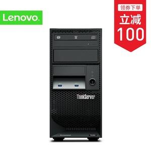 领100元券购买服务器主机 联想ThinkServer TS250 E3-1225v6 i3-7100 静音塔式4U低功耗小型服务器台式电脑9针串口(改配)