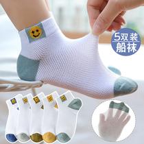 儿童网眼袜子纯棉薄款夏季船袜春秋男童女童透气短袜中大童春夏天