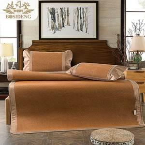 波司登家纺夏季空调双面藤凉席三件套1.5米床席子双人1.8床上用品