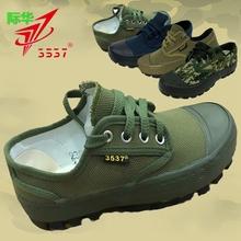 3537正品新款解放鞋低腰防滑鞋农田劳保工作鞋工地耐磨防臭军胶鞋