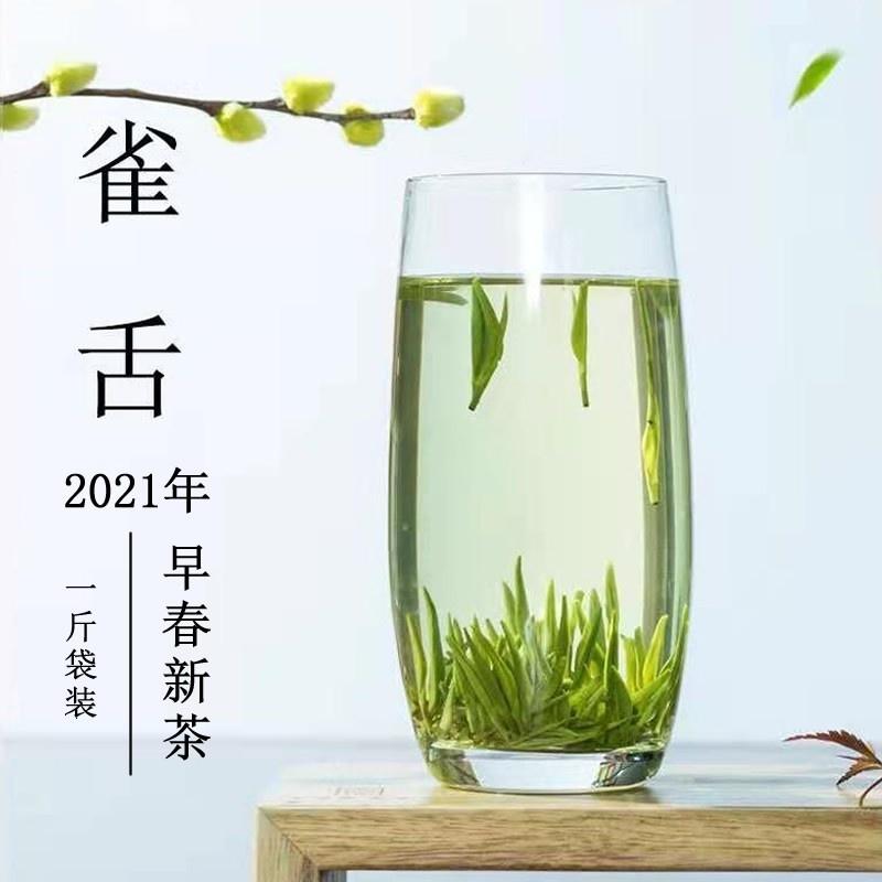 2021新茶のそばかすは特に級が明るくて、前は袋を取り出して四川の竹の葉峨眉山の高山の緑茶の青茶の茶の茶を詰めます。