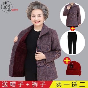 女70歲80奶奶加厚外套媽媽棉衣老人衣服太太棉襖 中老年人秋冬裝
