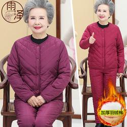 老年人冬装女棉袄奶奶装羽绒棉服套装妈妈装内胆加厚棉衣老人衣服
