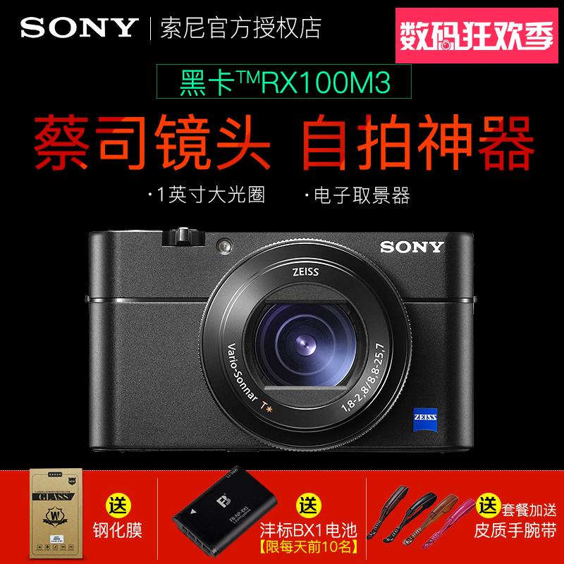 [ покупка машинально карнавал сезон ]Sony/ sony DSC-RX100M3 sony камера RX100Ⅲ черная карта три поколения