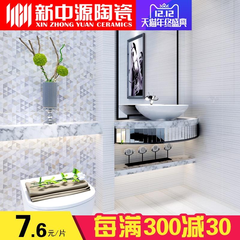 新中源瓷片厨房卫生间瓷砖地砖300x600墙砖条纹浴室防滑地砖60195