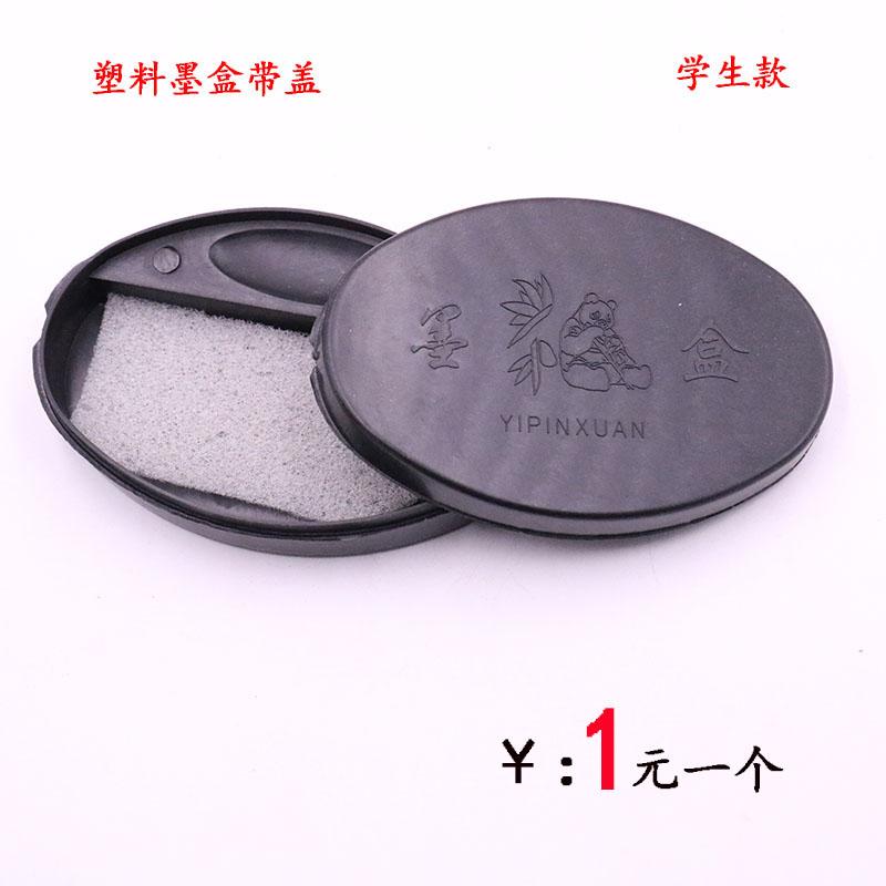 Wenfang Sibao Пластиковый картридж Овальный картридж Студенческий каллиграфический чернильный картридж корпус Чернильный картридж