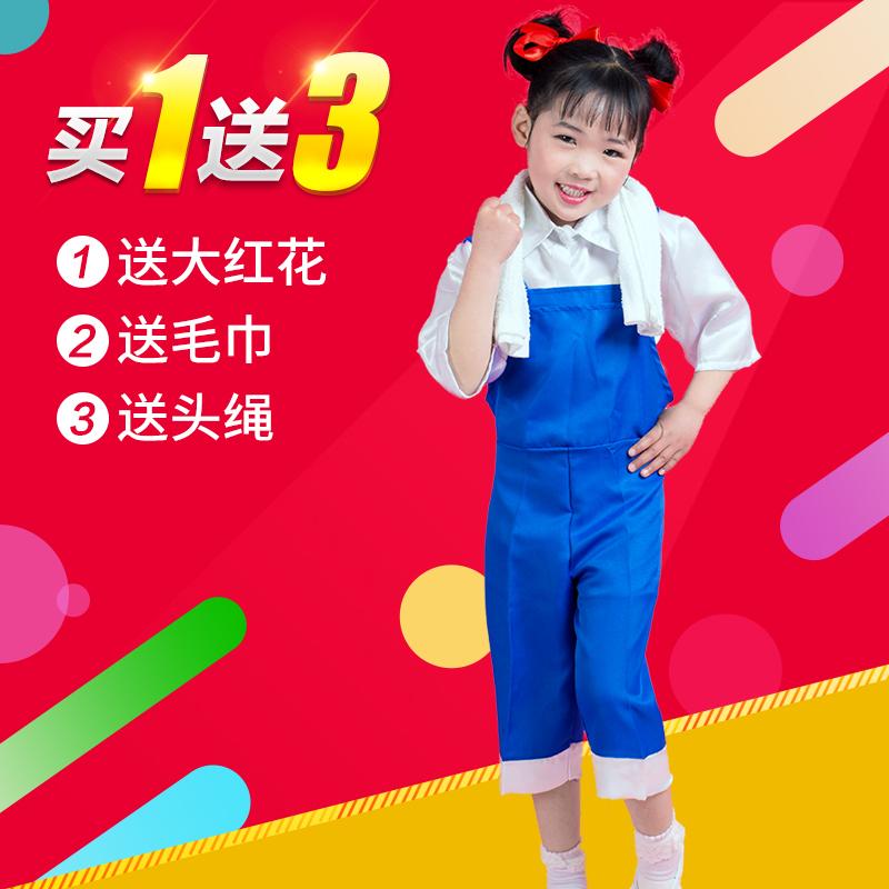 小荷風采勞動最光榮演出服背帶褲套裝兒童表演少兒舞蹈服中性服