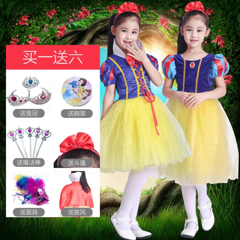 聖誕節服裝兒童白雪公主裙女童冰雪奇緣灰姑娘婚紗裙禮服裙演出服