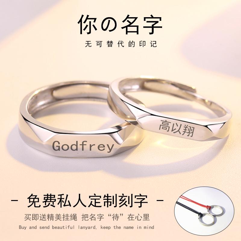 Godfrey Gao Yixiang couple ring in Sterling Silver