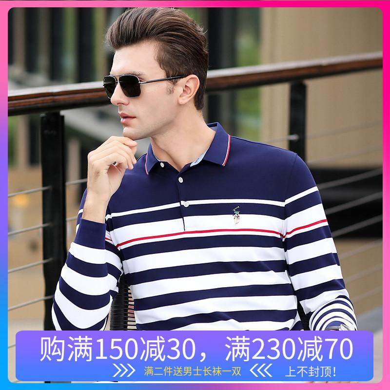 11月21日最新优惠秋季新款中年男士长袖纯棉潮polo衫