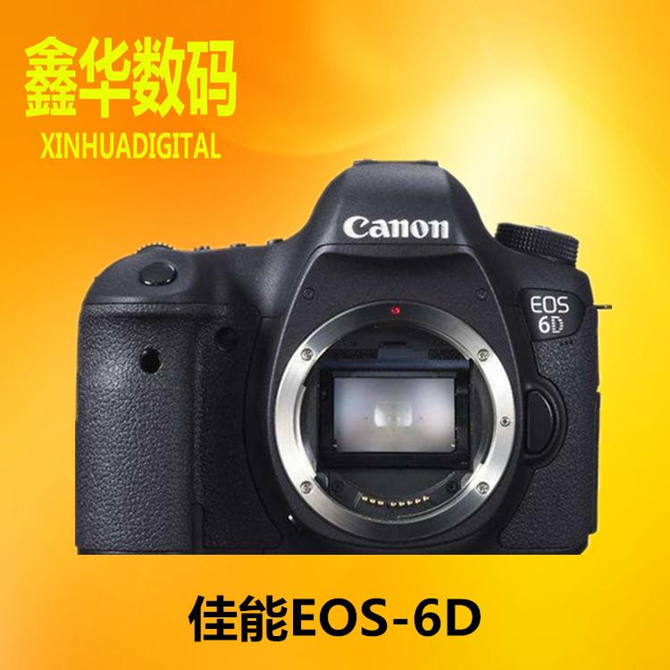 Canon/佳能 EOS 6D 单机 6D机身 带WIFI 6D2 6DMark II  5d3 5D4