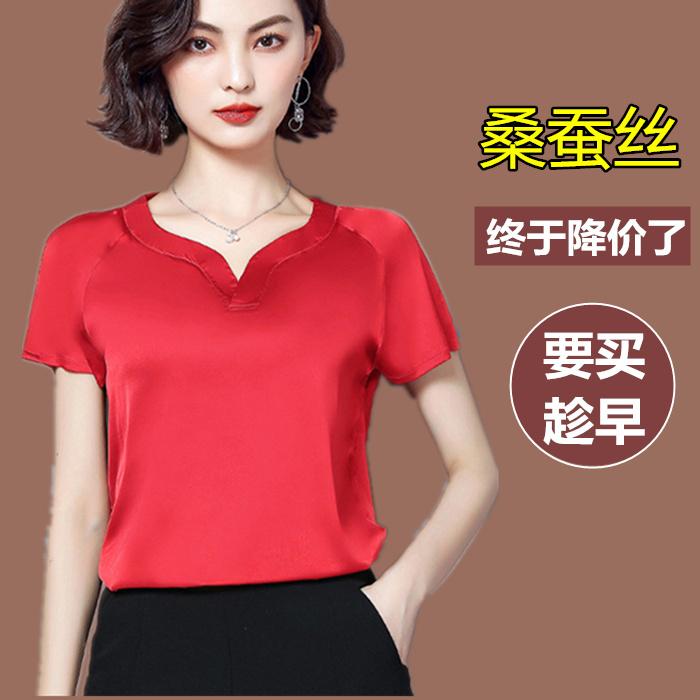 欧哥弟人夏季新款衬衫上衣女仿真丝桑蚕丝精品女装短袖女士v领t恤
