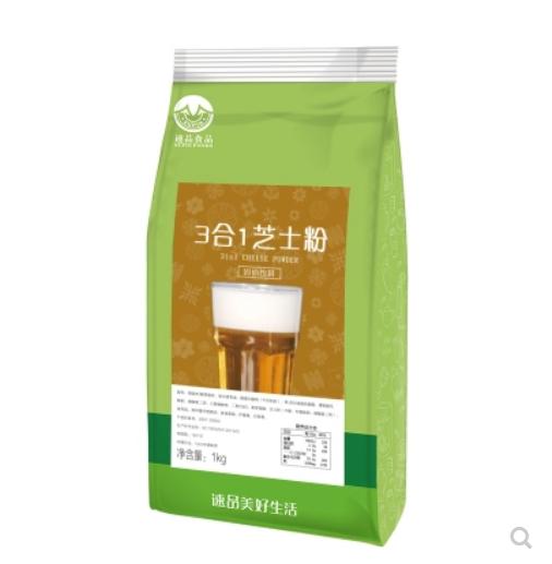 速品三合一芝士粉1kg贡茶喜茶原料(用1元券)