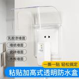 86型加高粘贴开关插座防水盒卫生间浴室智能马桶漏电插头保护盖罩