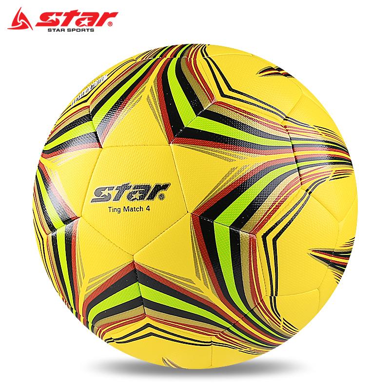 新款Star世达足球5号轻便球成人比赛青少年轻便式4号足球儿童足球10月14日最新优惠