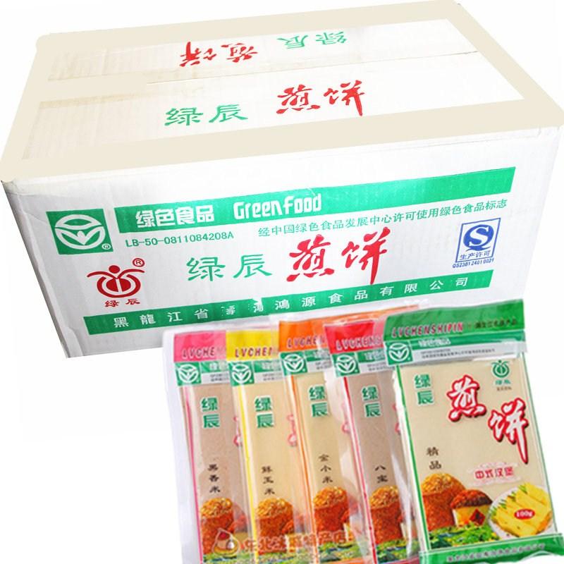 绿辰煎饼整箱盒装40袋4Kg东北特产大煎饼玉米大小米八宝黑米包邮