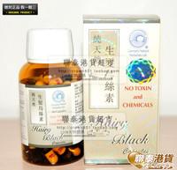 Гонконг оригинал поколение Покупка капсул натурального роста натурального роста 60 капсул полностью страна бесплатная доставка по китаю