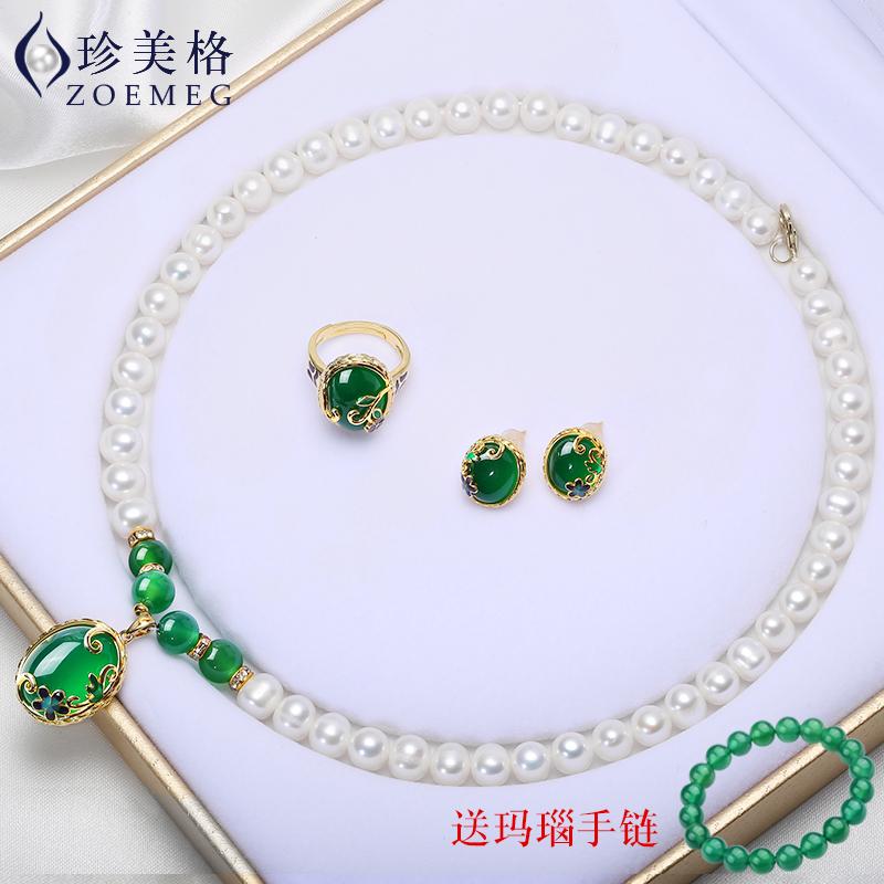 近圆淡水珍珠项链玛瑙吊坠戒指耳钉三件套装送妈妈婆婆母亲节送礼