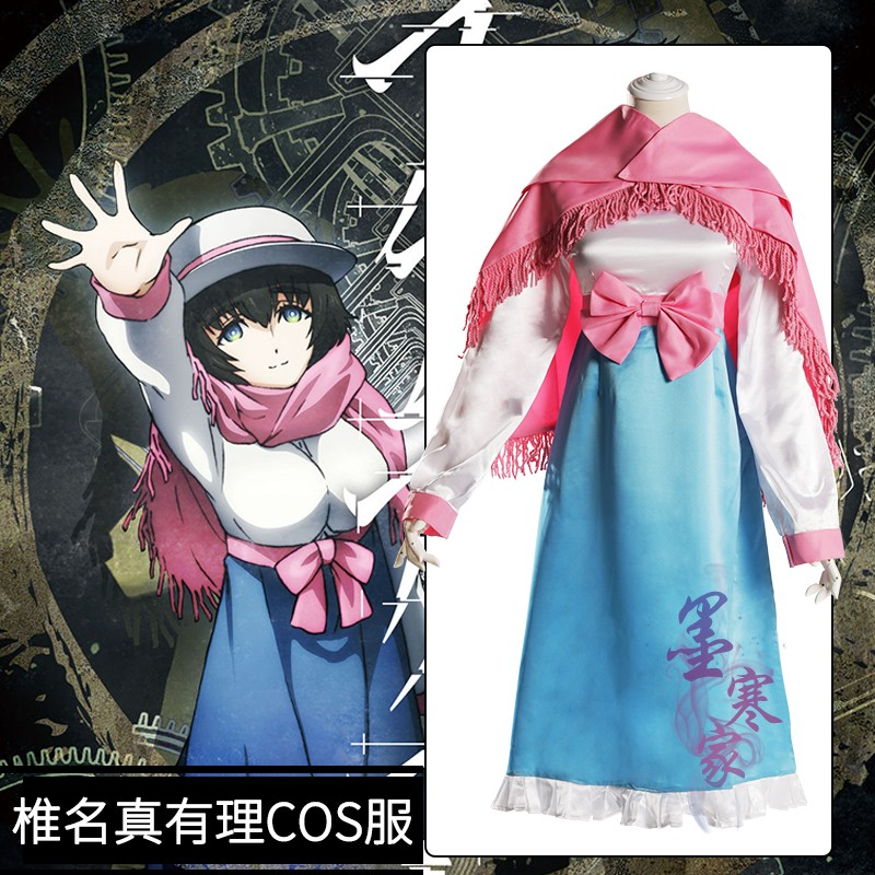 Destiny stones gate 0 women Cosplay clothing accessories