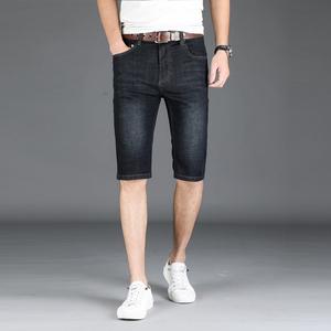 2020新款牛仔短裤男夏季薄款黑色五分裤商务休闲弹力直筒修身中裤