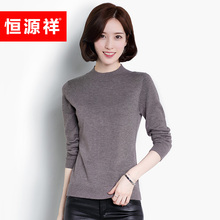 Ms. Hengyuan Xiang's sweater is self-cultivation Korean version pure color fashion spring and autumn thin round collar knitted sweater with wool bottom