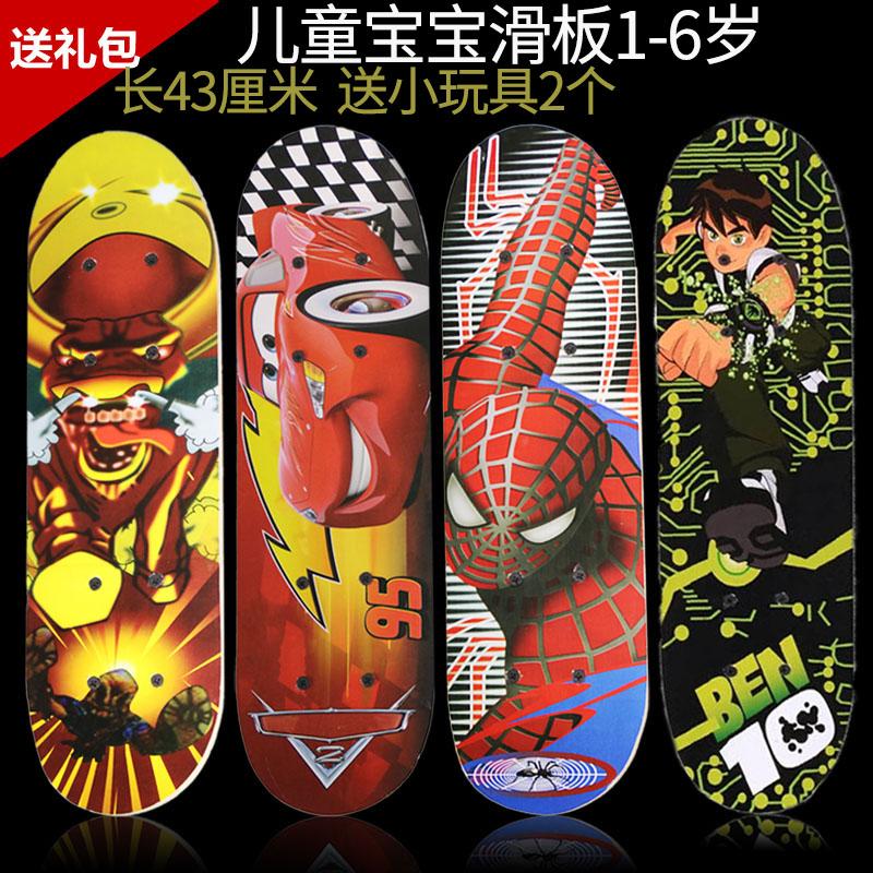 12-01新券儿童卡通四轮滑板双翘板初学滑板车