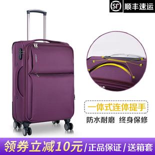 行李箱帆布牛津布拉杆箱子24 28 20寸密码登机箱男女旅行箱万向轮
