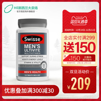 Australian Swisse men compound Vitamin 120 tablets adult variety of mineral tablets multidimensional tablets health products