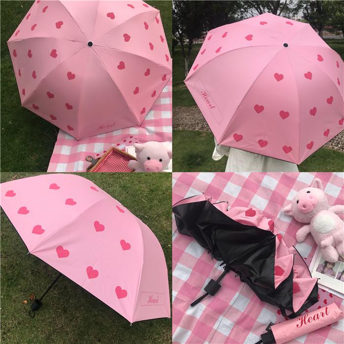 热销64件手慢无软妹粉色少女心黑胶防紫外线挡风粉色爱心遮阳伞晴雨伞防晒伞折叠
