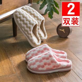 买一送一棉拖鞋冬季室内韩版棉拖