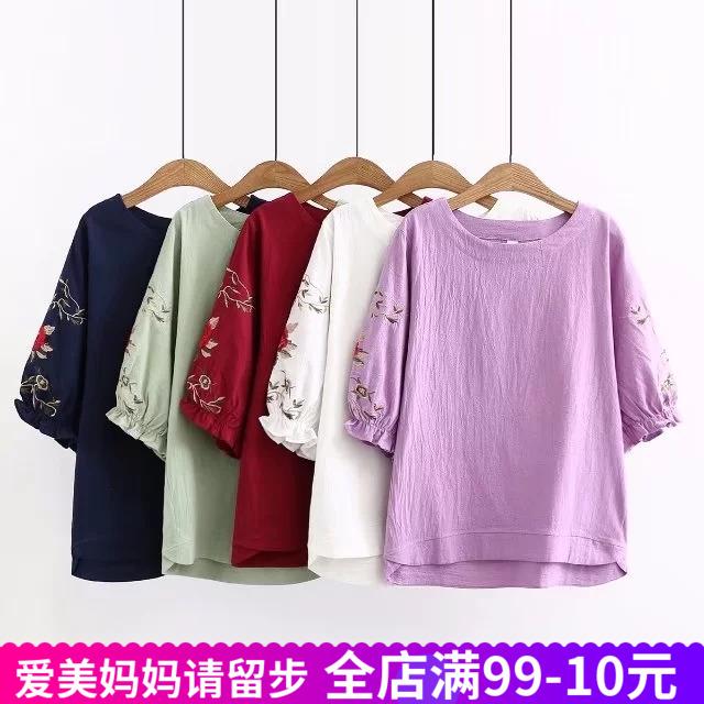 2018夏季中老年妈妈装民族风大码女装胖妈妈棉麻五分袖刺绣T恤衫