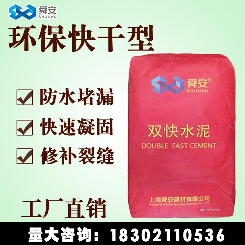 Цемент Артикул 522808823427