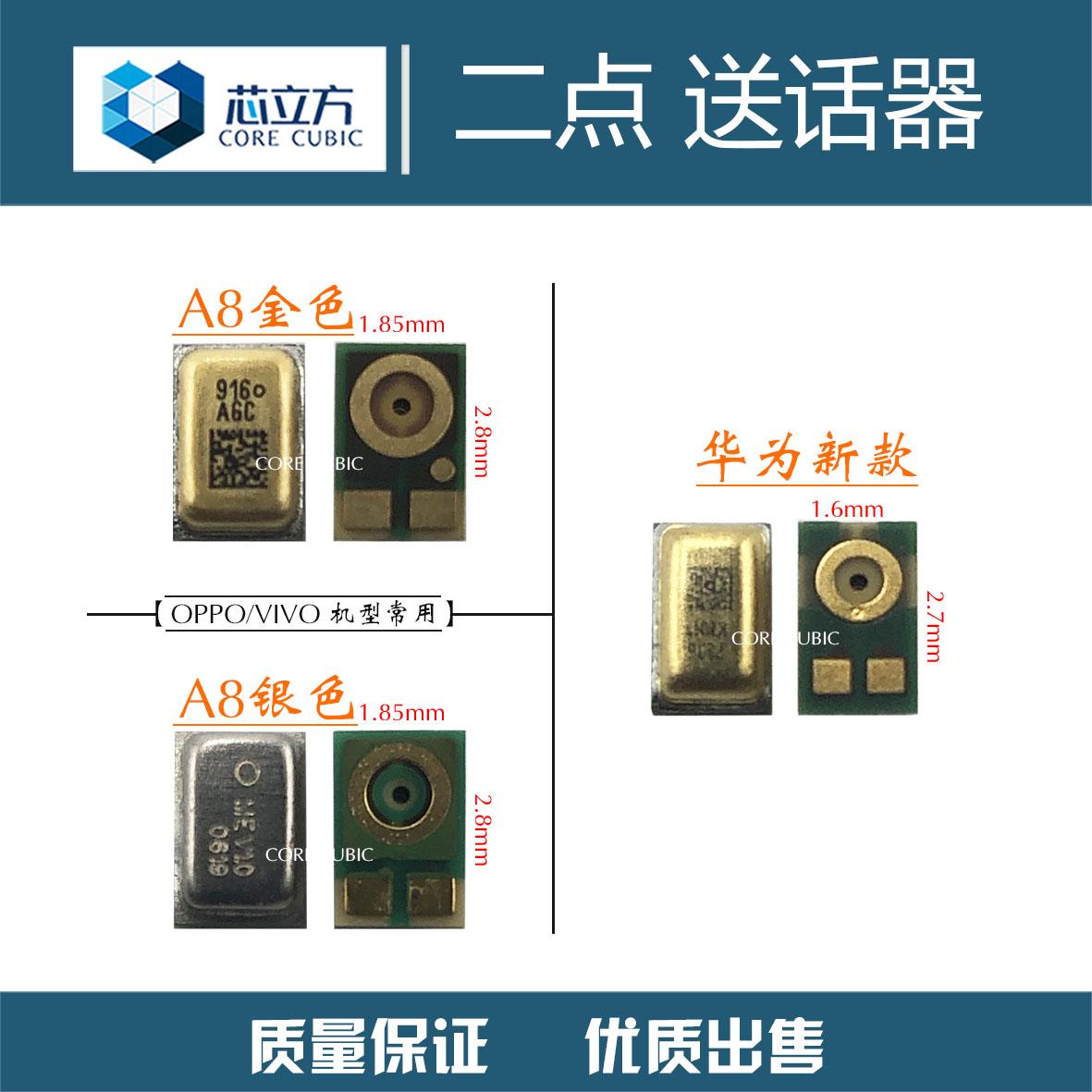 サムスンファーウェイOPO栄光vivoy 55 y 67 x 9携帯電話の通用する2角の2足の送話器を適用します。
