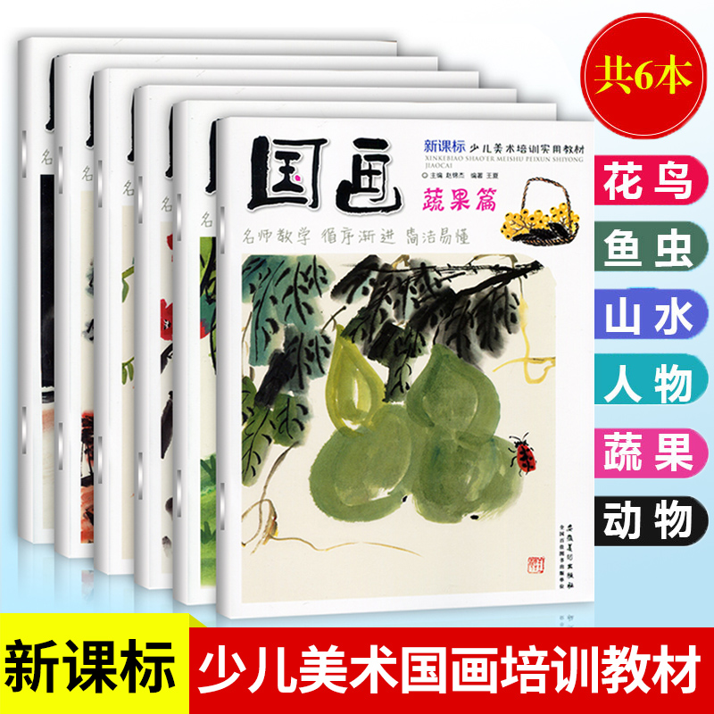 Китайская живопись Артикул 632042110437