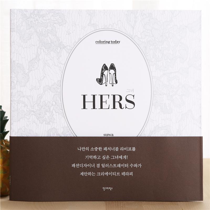 hersheys是什么牌子