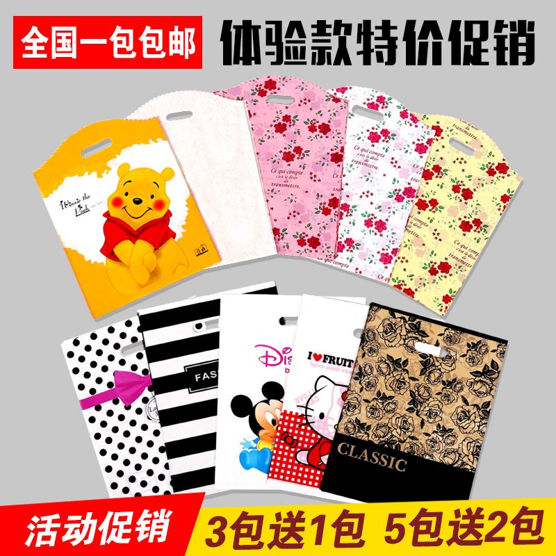 大中小号塑料礼品包装袋男女儿童服装衣服店手提袋子订做logo包邮