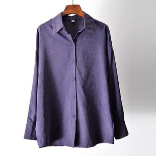 早秋新品 男友風長袖開衫上衣港味復古冷系紫色襯衫女韓范寬松版