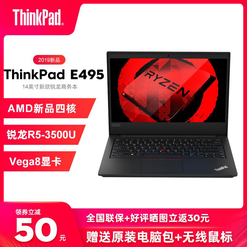 国行联想ThinkPad E495-0NCD/0PCD最新三代锐龙AMD R5-3500u R7 14英寸商务办公轻薄笔记本电脑E490锐龙版