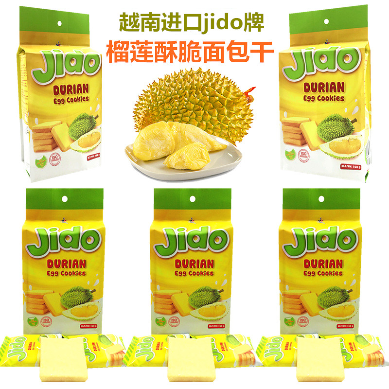 Authentic Vietnamese bread dried durian biscuit imported jido crisp bread snacks specialty snacks