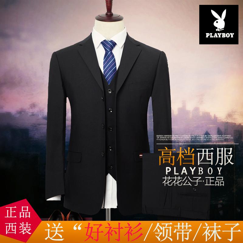 Playboy suit suit mens leisure and self-cultivation professional business suit work suit bridegroom wedding dress