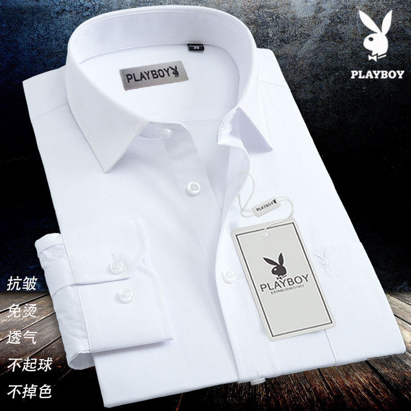 Genuine Playboy middle aged mens long sleeve shirt fathers business non iron thin size pure white shirt