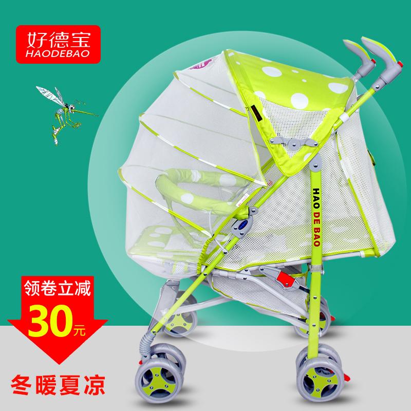 10-10新券婴儿推车夏季轻便折叠便携迷你可坐可躺宝宝手推车伞车儿童婴儿车