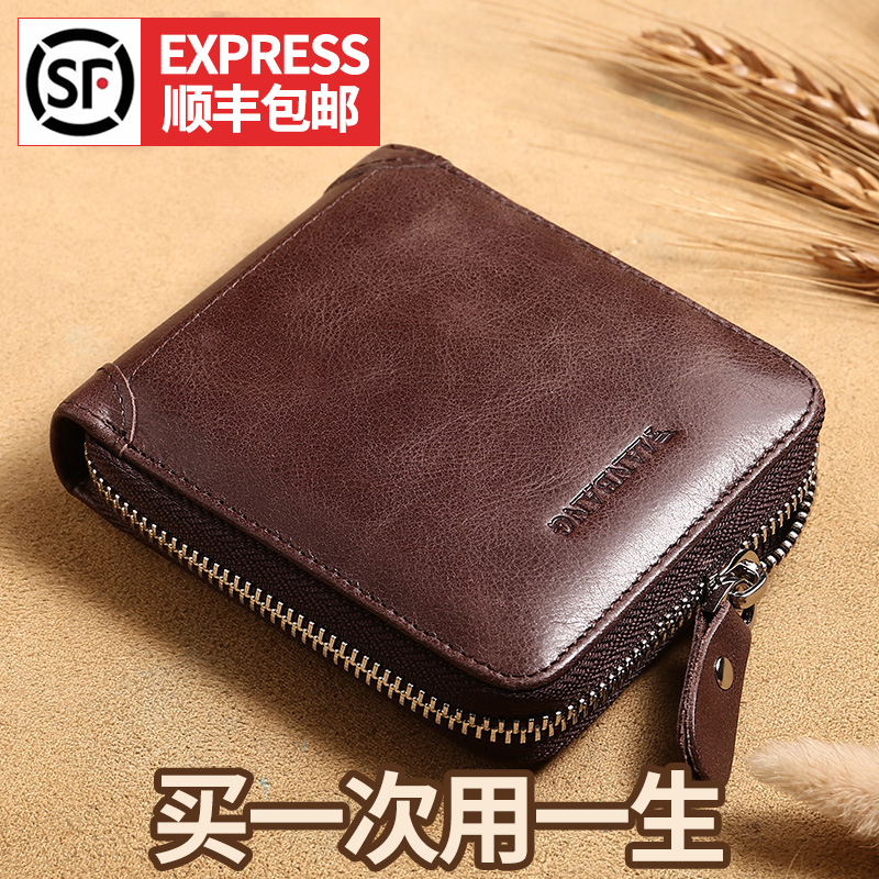 Mens wallet mens short leather zipper multi-function large capacity card bag drivers license youth mens wallet wallet
