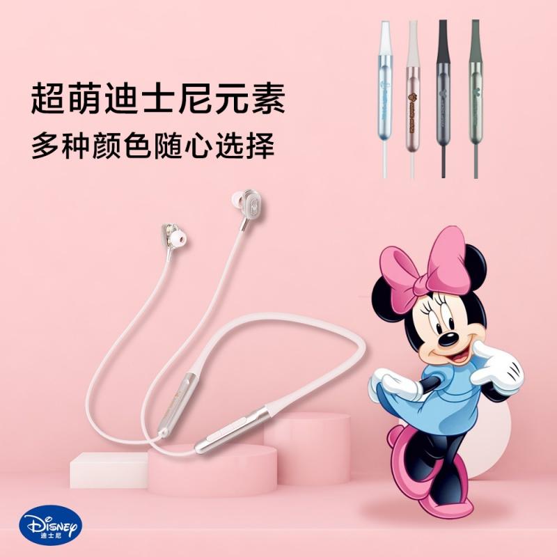 迪士尼联名无线蓝牙耳机降噪女士款米奇挂脖式入耳运动跑步长续航