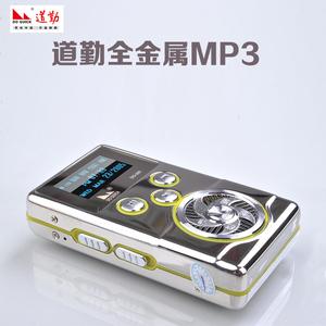 道勤DQ280外放mp3播放器16G超长待机老人收音机儿童故事机学生学英语听力音乐随身听显歌词录音大音量播放器