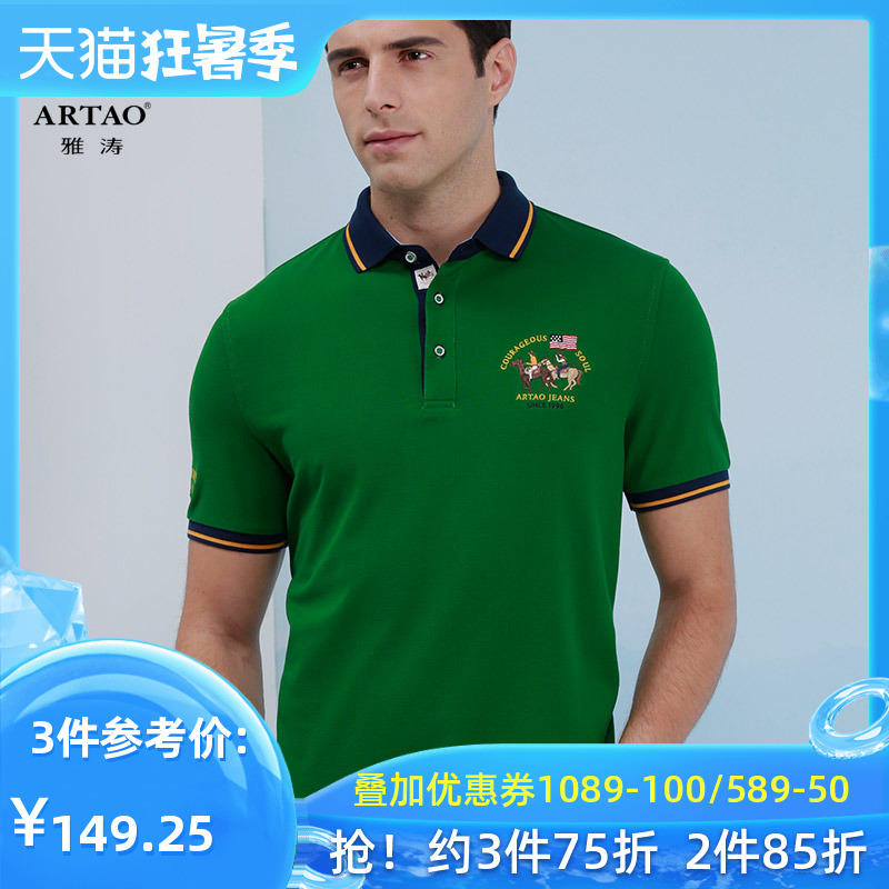 Yato polo shirt mens cotton summer Lapel splicing short sleeve t-shirt mens simple solid color business T-shirt polo shirt