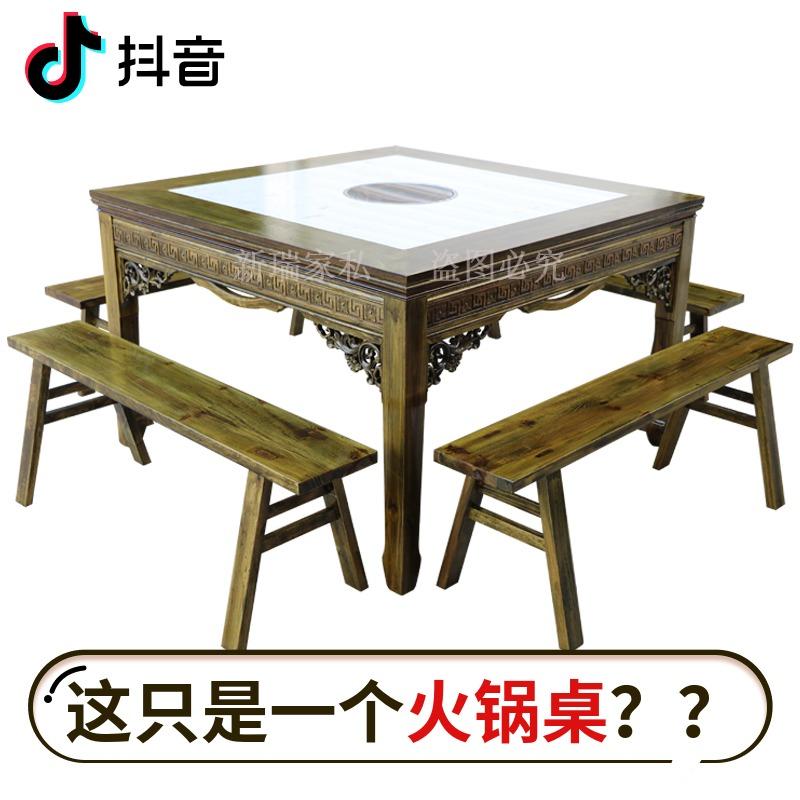 满1475.00元可用295元优惠券火锅桌子电磁炉一体餐馆商用无烟大理石实木快餐桌椅组合家用定制